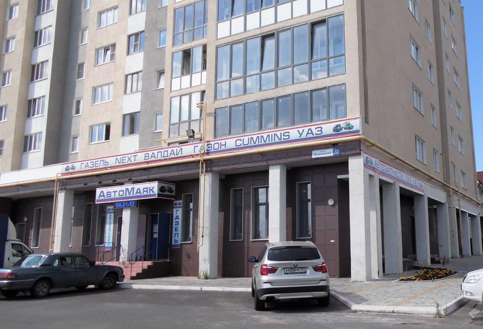 АвтоМаяк - Автосервис запчастей для автомобилей ГАЗ - г. Тверь, ул. Маяковского, 31, помещение 6